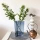Alvar Aalto váza 251mm, modrá rain